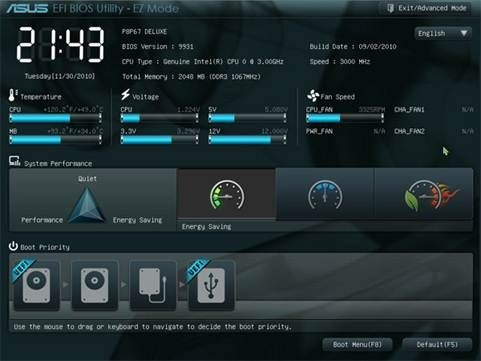 What is UEFI