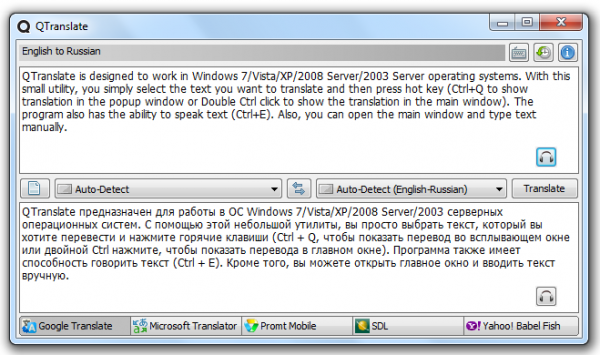 QTranslate 11 600x355 QTranslate: A free Translator Utility for Windows 7