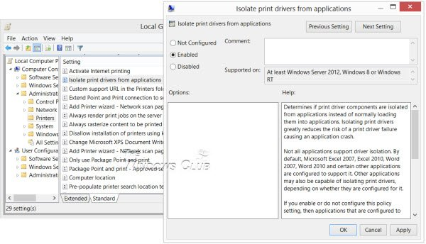 Application Isolation feature in Windows 10