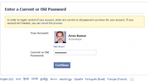 Fig-3-Step-3-of-Facebook-Account-Is-Compromised-300x165