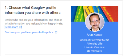 Google Privacy Settings Wizard