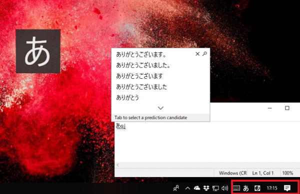 Type in Japanese using English Keyboard