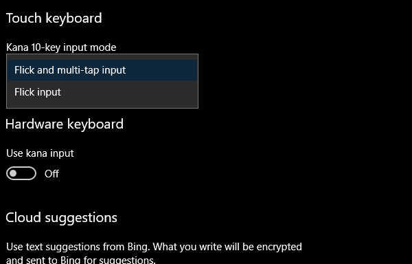 Touch keyboard with Flick options