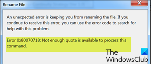 Error 0x80070718 - Not enough Quota is available to process this command