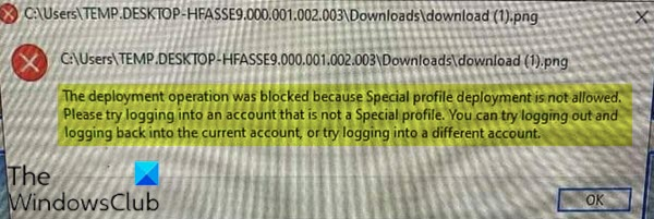 Special profile deployment is not allowed