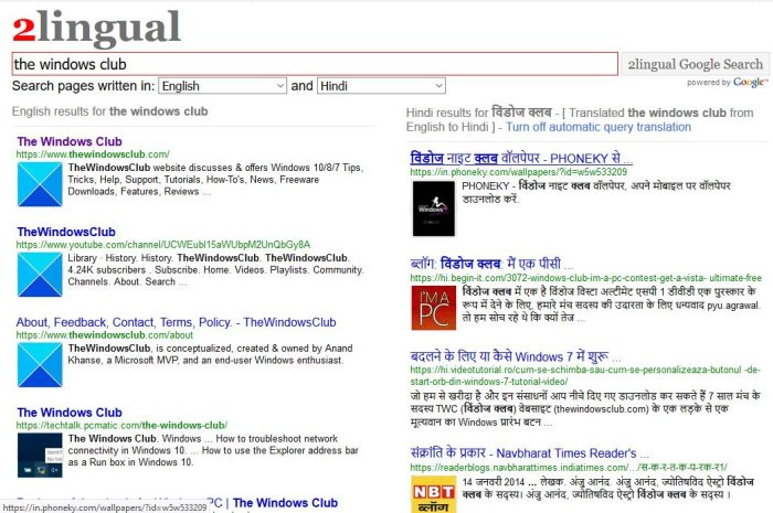 Alternative Search Engines to find content not available on Google