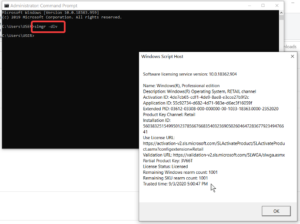 How to validate Windows 10 product key