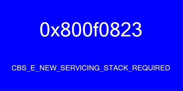 CBS E NEW SERVICING STACK REQUIRED