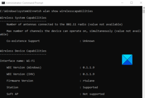 View the adapter capabilities
